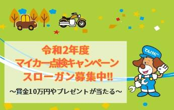 hiyougoboshiyuu202002.jpg